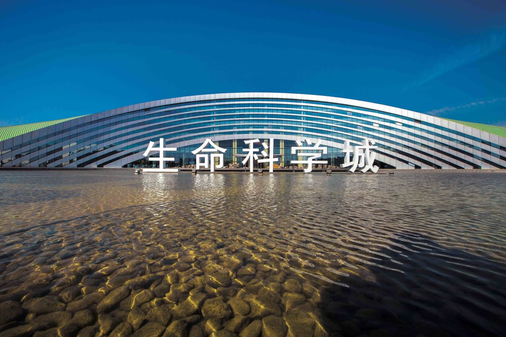 Opportunities for European companies in Jinan Life Science park -