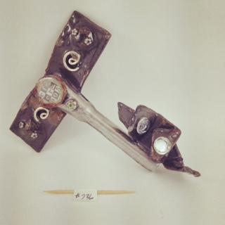 Key 736 one side
