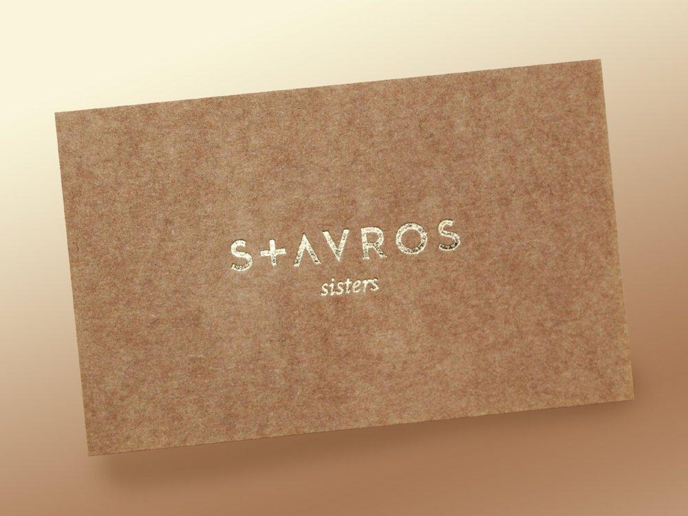S+AVROS.jpg