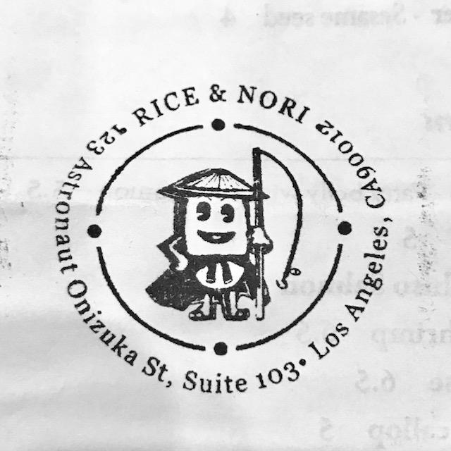 Rice & Nori