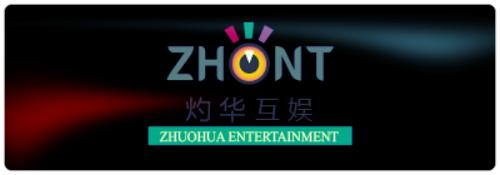 Zhuohua Entertainment