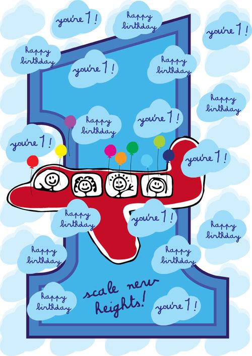 Birthday Card 1 Year Old 1st Boy