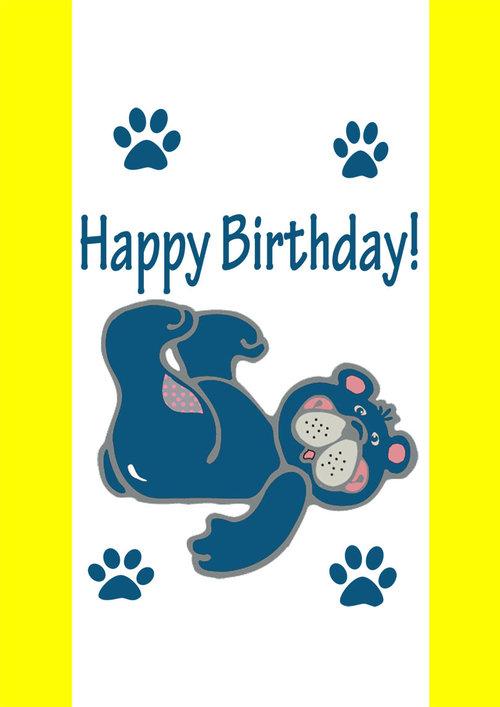 Teddy Bear 1st Birthday Card Print Free