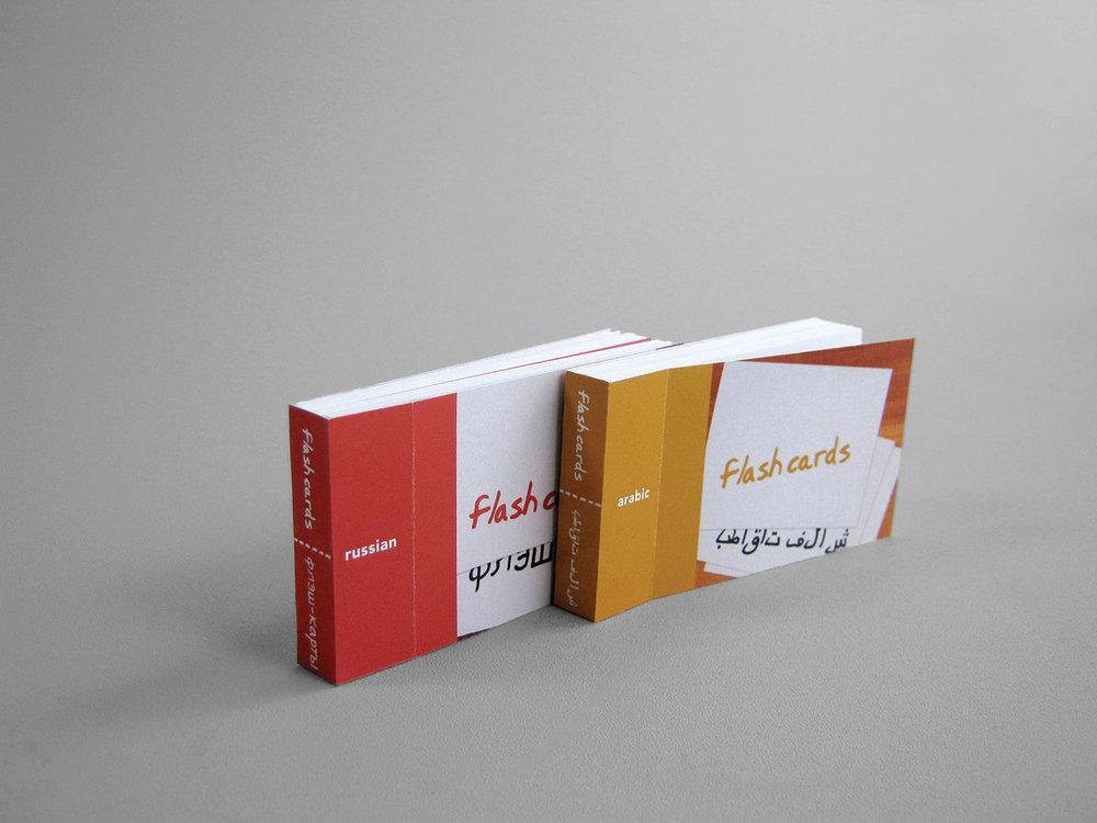 flash-cards-edge-lineup_1600x1200.jpg