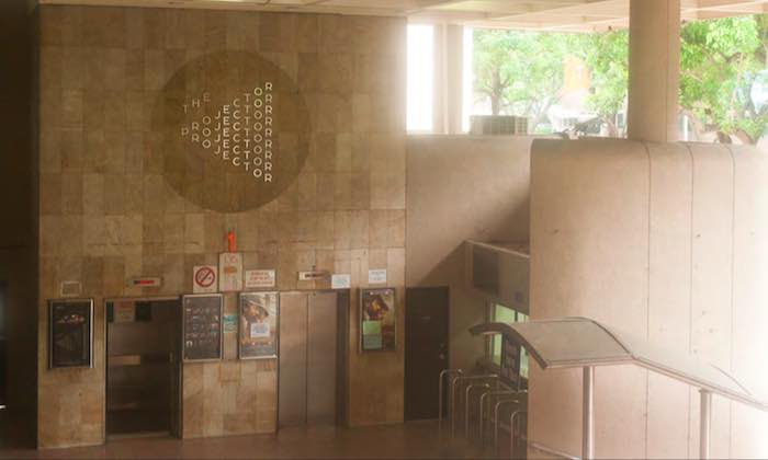 Entrance to The Projector from the 5th floor foyer of the Golden Theatre (image via The Projector)