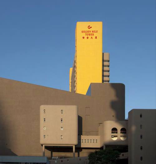 Golden Mile Tower (image via The Projector)