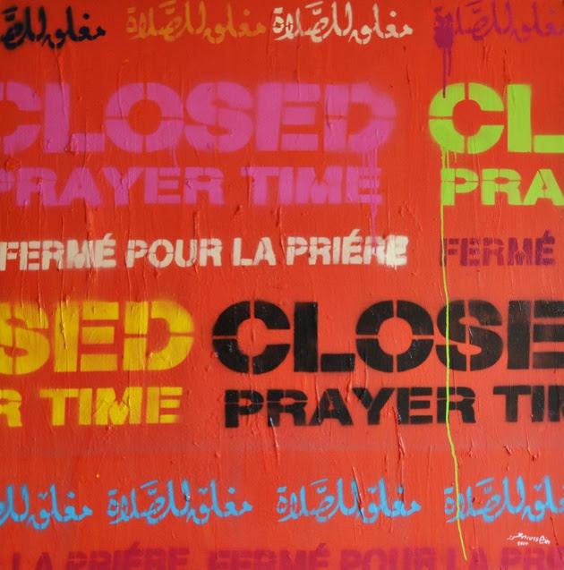 Hussein+Al-Mohasen_Closed+for+Prayer+Time.jpg