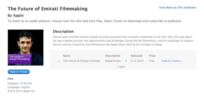 Future+of+Emirati+Filmmaker_podcast_Nawaf+Al+Janahi_Hind+Mezaina.jpg