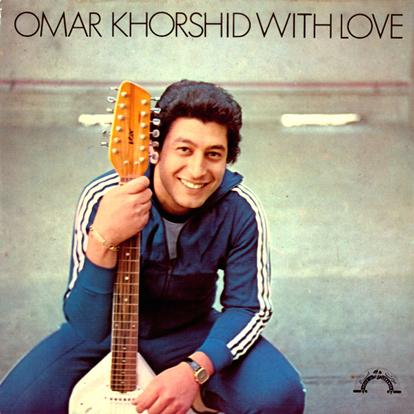 Omar+Khorshid.jpg