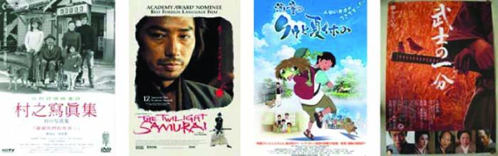 Japan+Film+Festival_Abu+Dhabi.jpg