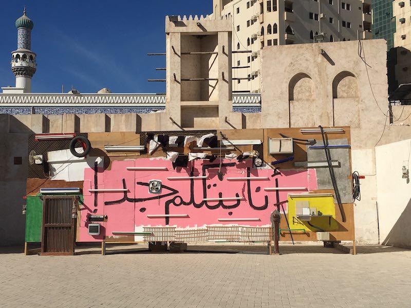 Bassem+Yousri_March+Project+2016_SAF.jpg