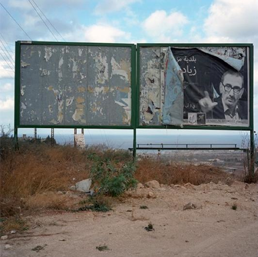 Camille+Zakharia_Billboard+121.jpg