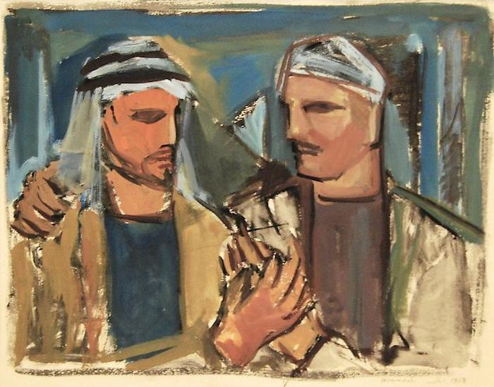 Mahmoud+Hammad_1958.jpg