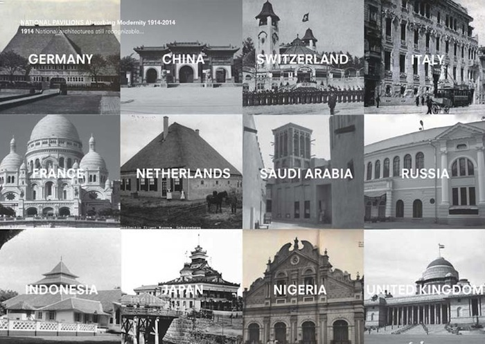 Absorbing+Modernity_Fundamentals_Architecture+Biennale+2014.jpg
