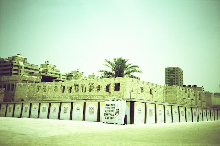 02_Heritage+Area_Sharjah_Hind+Mezaina_32280034.jpg