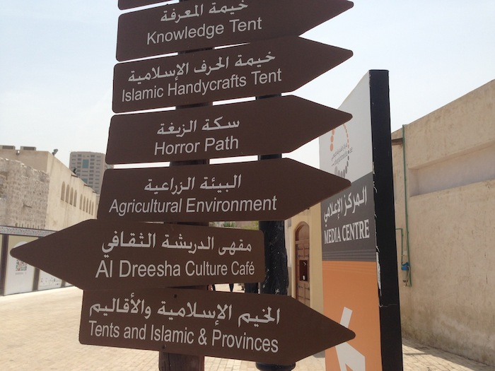 Signs in Heritage Area