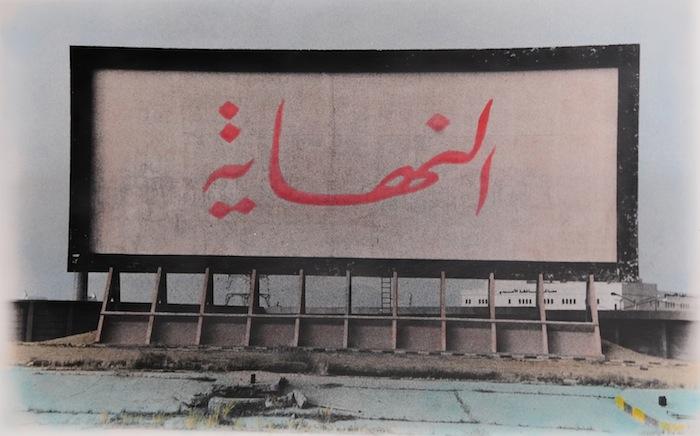 Mohammed+Al+Kouh_The+End.jpg