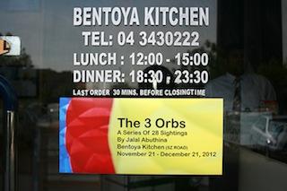 Bentoya+1.jpg