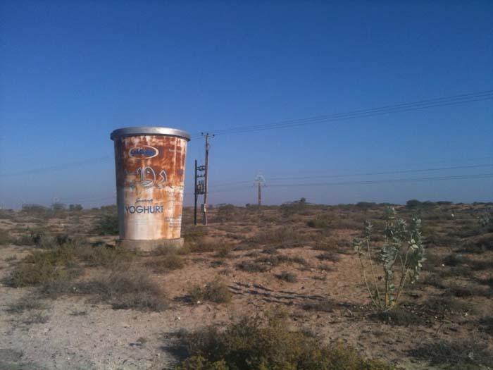 Giant yougurt tub on the highway