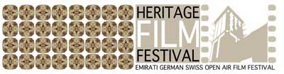 Heritage+Film+Festival+2011.jpg