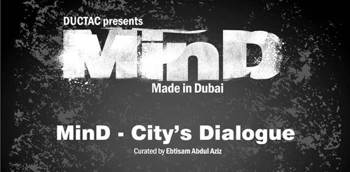 MinD-invite_2011.jpg