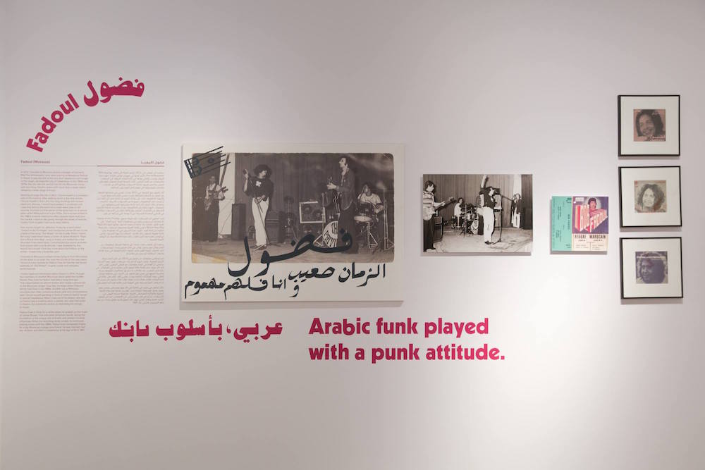 Habibi Funk_East Wing_Installation_04.jpg