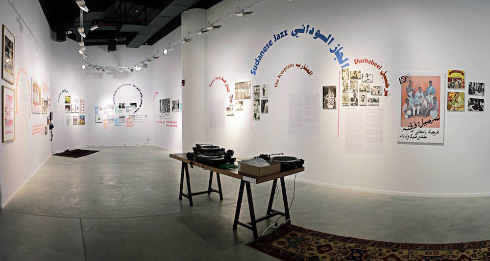Habibi Funk_East Wing_Installation 02.jpg