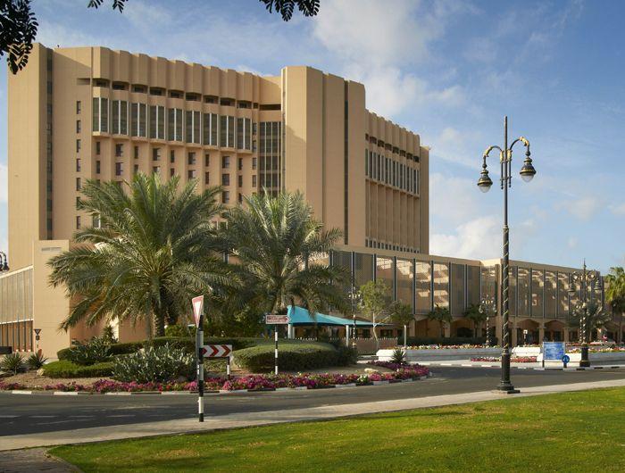 Dubai Hospital (1983)