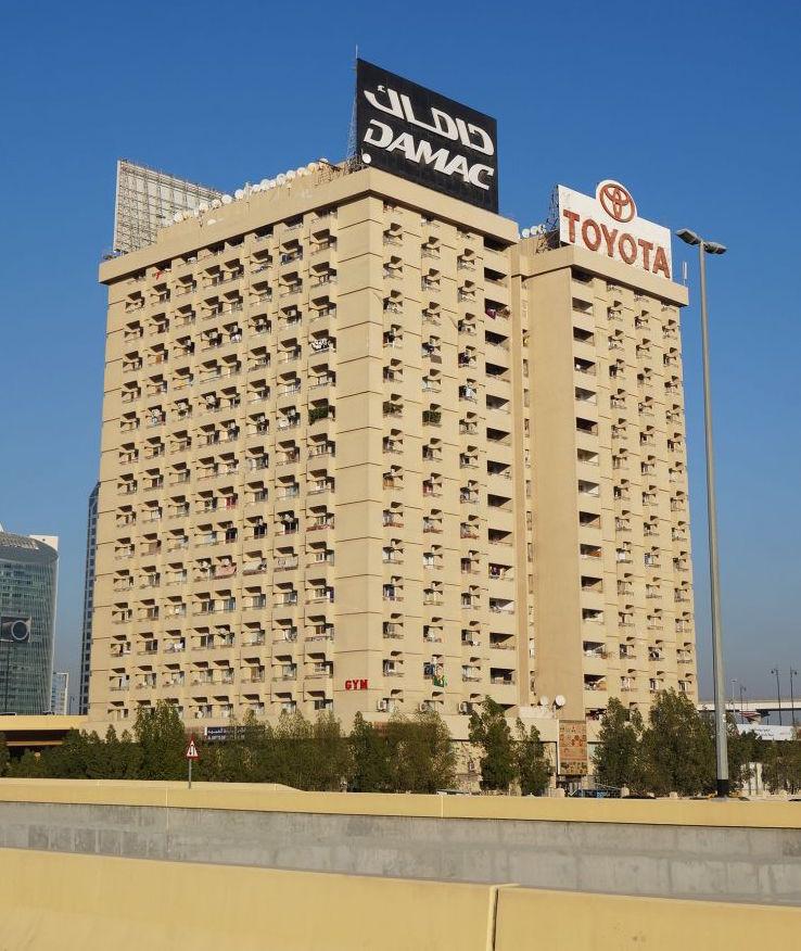 Nasser Rashid Lootah Building (1974)