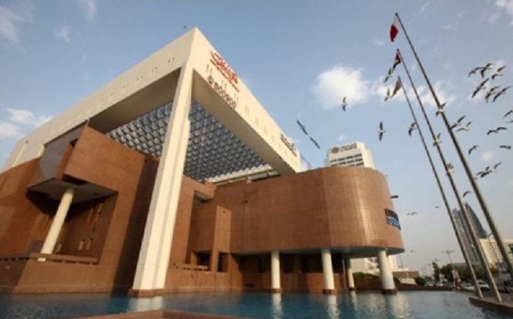 Dubai Municipality (1979)