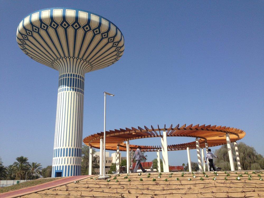 Water Tank in Al Khazzan Park (1980s)
