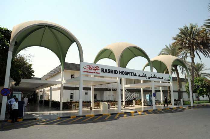 Rashid Hospital (1973)