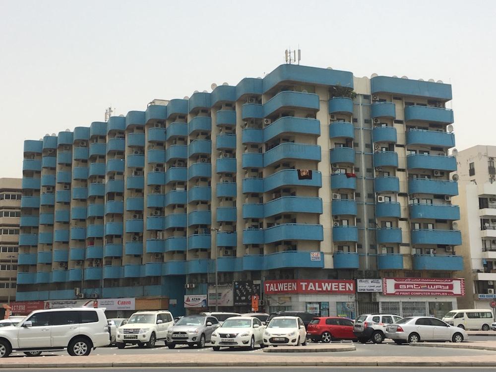 Sheikh Hamdan Building, Al Ghubaiba (1980s)