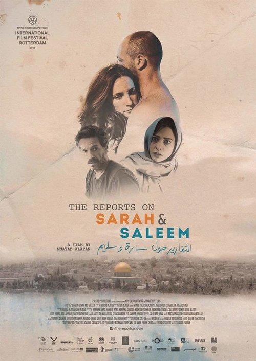 The reports on Sarah and Saleem.jpg