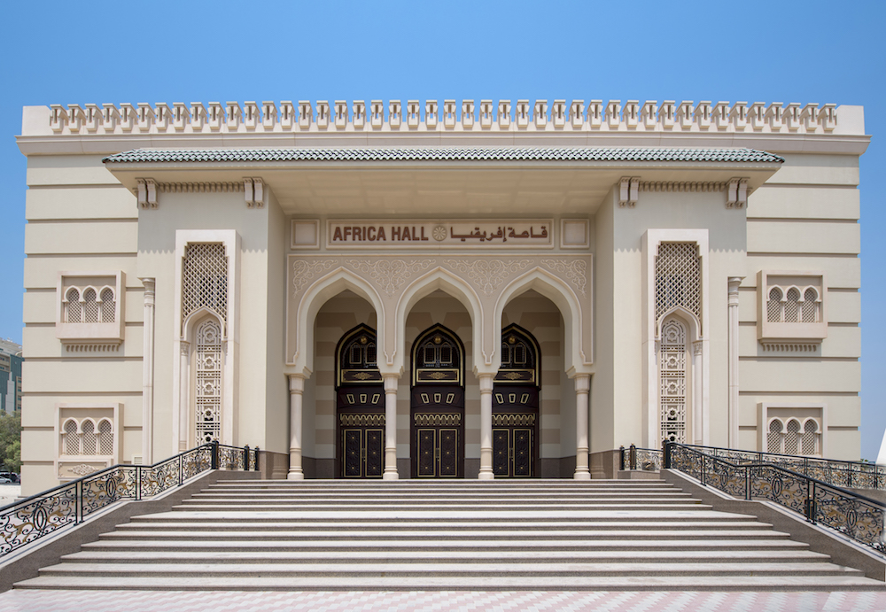 Africa Hall, Sharjah, 2018. Image courtesy of The Africa Institute