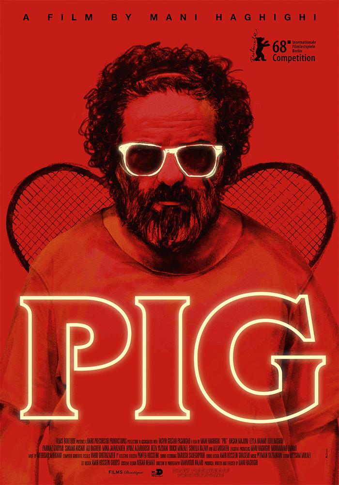 Pig_film poster.jpg