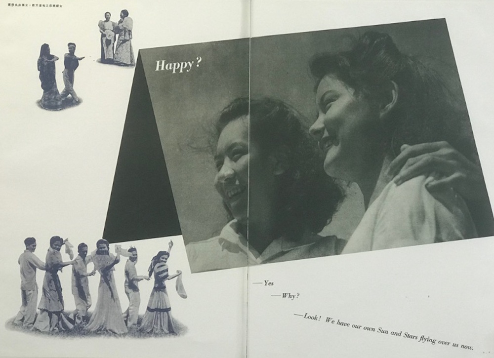 Sharjapan_Book Exhibition_Sharjah Art Foundation_16.jpg