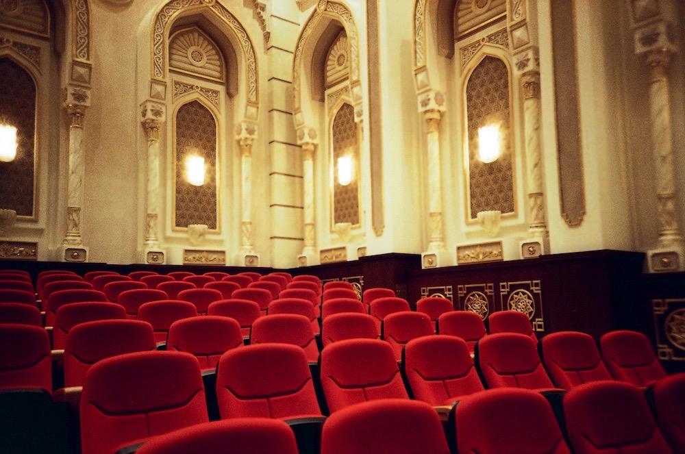 Jan 20 - Africa Hall, Sharjah