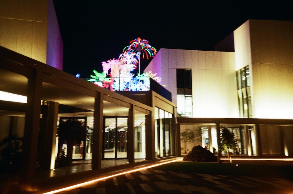 Jan 30 - James Arts Centre