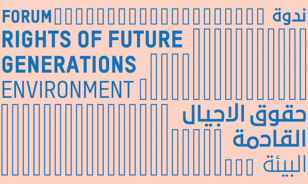 Rights of Future Generations Environment and Ecology.jpg