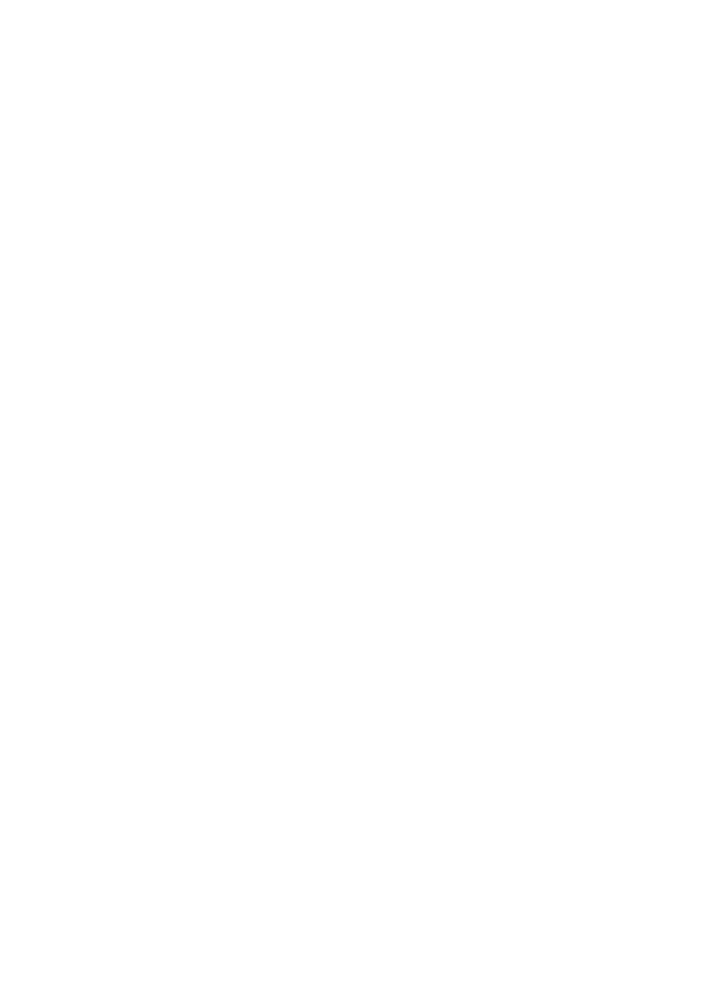 EMERGENCY CARE.png