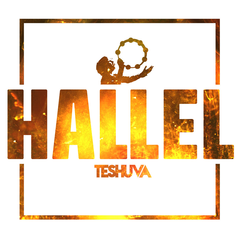 Hallel Album Cover.jpg