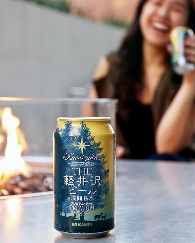 I'm all about new traditions, and one of mine is trying to spend more time relaxing 🍃. . . What better for the winter ❄️ season than chilling by the fire pit 🔥 with a @Japanese_craftbeer. . . New traditions deserve new experiences and a #beer 🍺 to match. Take sip, sit back, and wind down after a long week. . . #Cheers 🍻 to this long #weekend! #lafoodie #japanesecraftbeer #ad