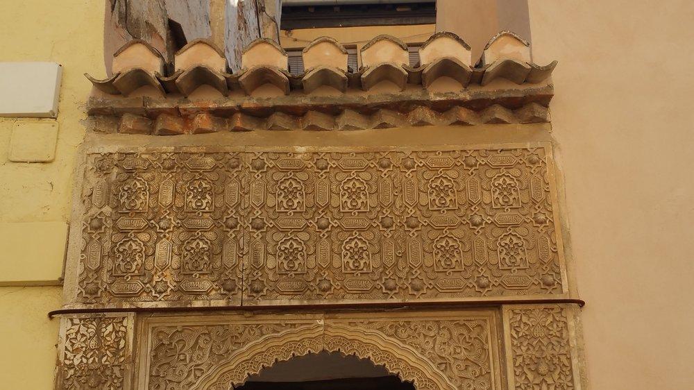 andalusa close up of tile door.jpg
