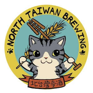 North Taiwan Brewing  The North Taiwan Brewing was established in June, 2003. The company was found by Professor Kow Jen Duan, who teaches microbial fermentation in Tatung University. Ten years ago, Dr. Duan was asked to make some beers for his boss. Enjoying himself in this challenge, he started to get deeper into a research of the beer styles and the technology of beer brewing. Now he is leading two students in brewing virtually hand-made beer in Taiwan, promoting the beer brewing technology to a level of craftwork boundaries. The beer presented by North Taiwan Brewing is the first bottled craft beer in Taiwan