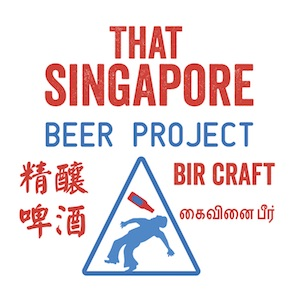 That Singapore Beer Project  That Singapore Beer Project is a social brewing project that aims to make beers that are inspired by Singaporeans' beer-related preferences. The idea is to design beers that not only taste good, but are widely accepted because of how they fit the taste and quirks of the people. For our inaugural campaign, the project hopes to launch four beers that are crafted from the opinions of four groups of people who are part of the national beer-scape. They are our nation's tireless hawkers; fun-loving youths; inventive restaurateurs; and knowledgeable craft beer experts!