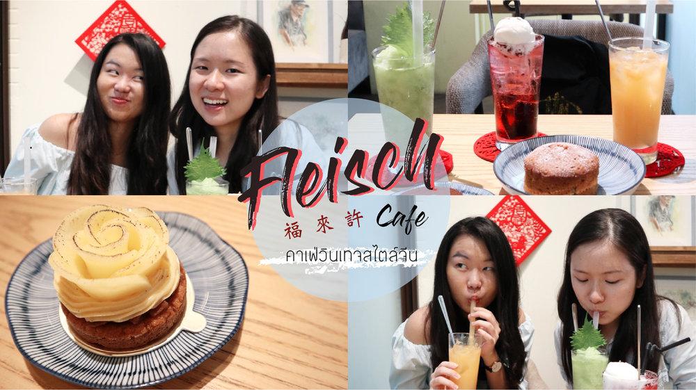 cafe cover.jpg