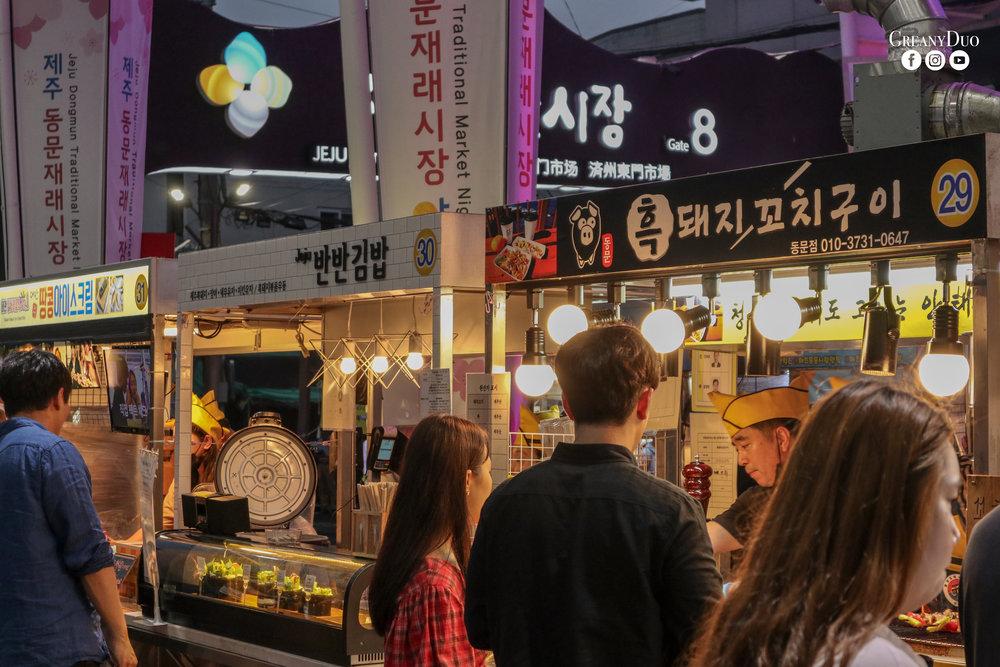 fried stuffed lobster, dongmun market, jeju