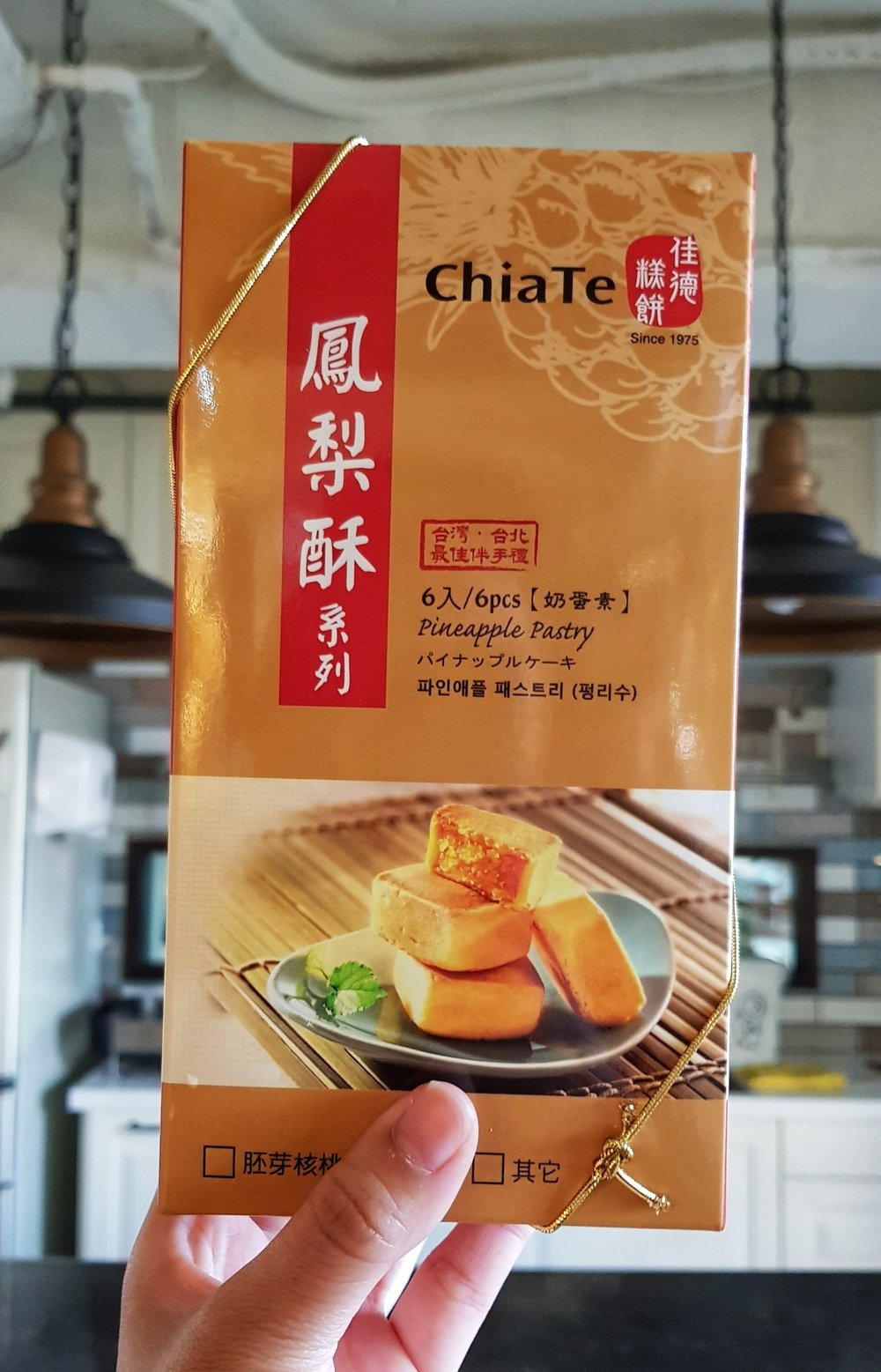 pineapple cake giftbox, Chia Te Bakery (เจียเต๋อ 佳德鳳梨酥) store, taipei, taiwan