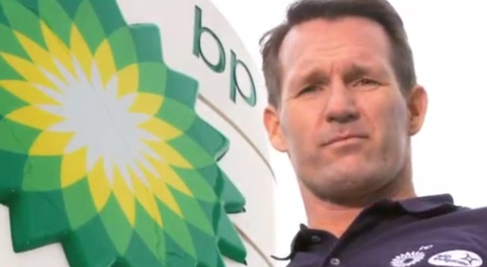 BP : INSPIRES ME - NATIONAL COMMERICAL